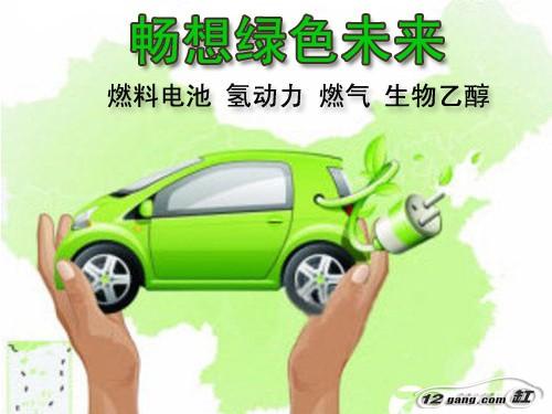 吴敬琏批新能源车发展路线政府推动效率不高浪费大