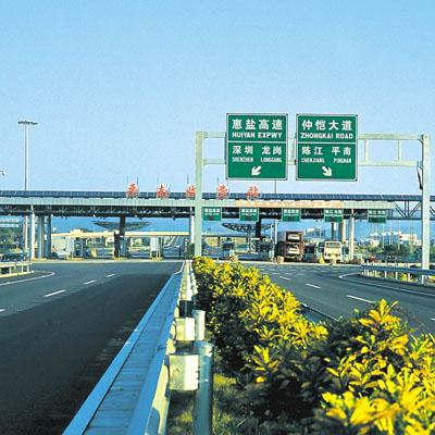 广东省六月底起实现高速路联网收费
