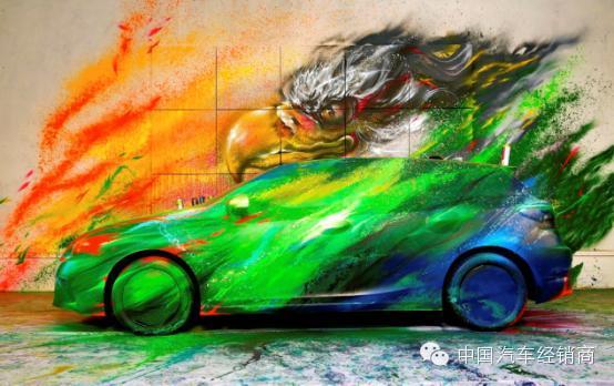 涂鸦车活动海报