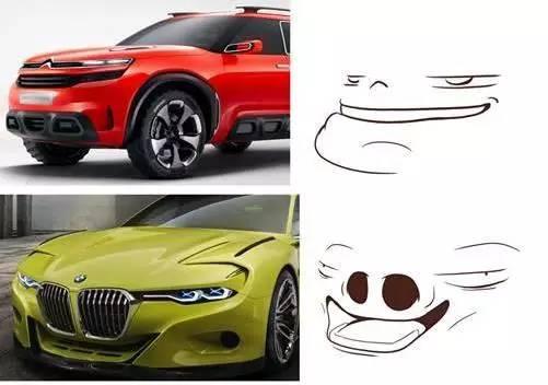 假如把汽车前脸画成表情.